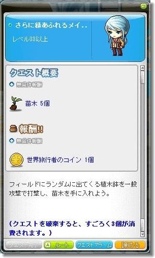 ボードゲーム・ナインハート①