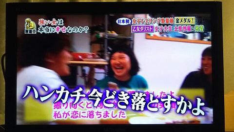 201609265.jpg