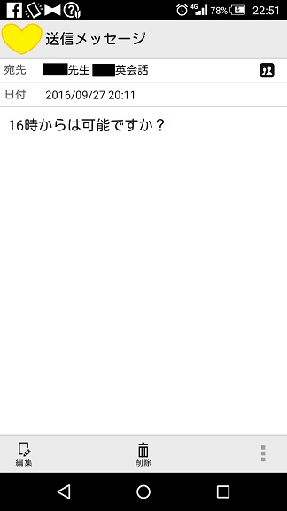 201609272.jpg