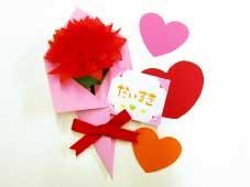 お花のありがとうカード