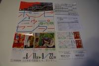 DSC00795-1.jpg