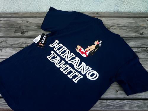 HinanoBeerTshirts.jpg