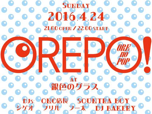 Orepo!.jpg