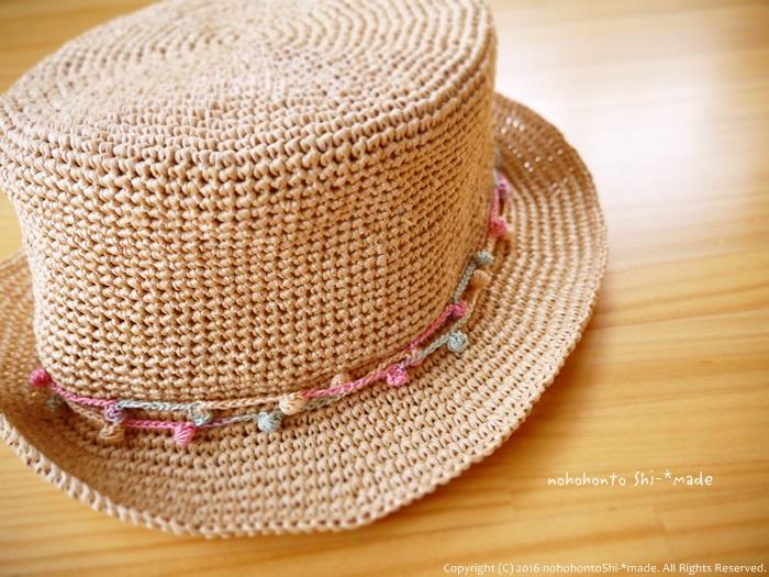 夏帽子アレンジ1
