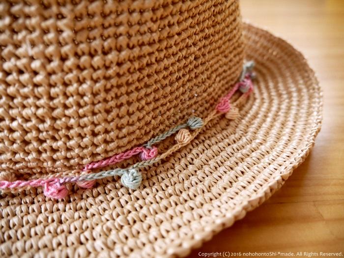 夏帽子アレンジ2