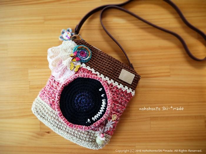 カメラバッグ1
