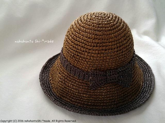 夏帽子リメイク