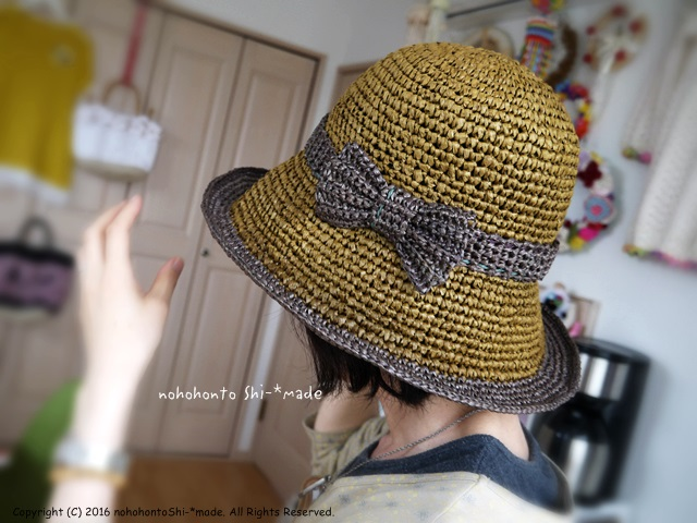 夏帽子リメイク2