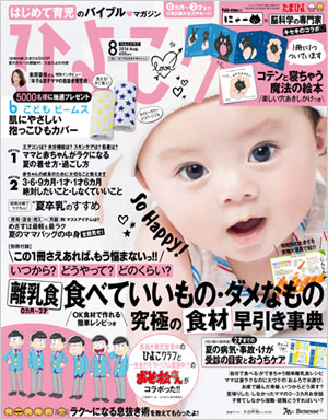 img_magazine.jpg