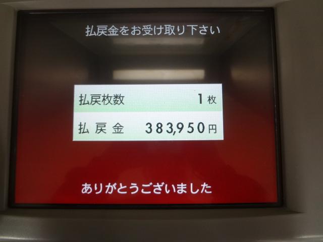 DSC02760 (1)