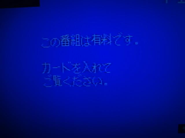 DSC02850.jpg