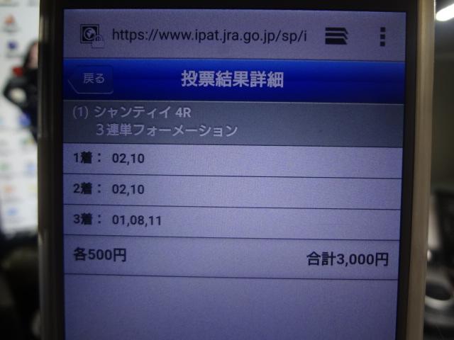 DSC03070.jpg