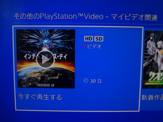 DSC03072.jpg