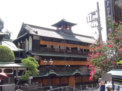 四国地区学会で愛媛へ-4