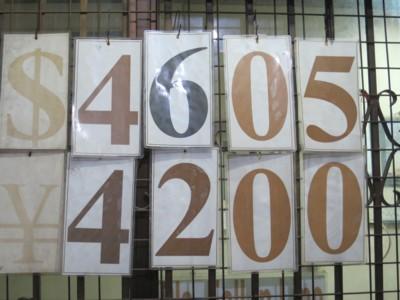 exchange041616 (424)