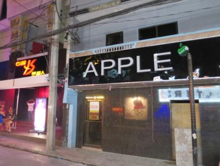 apple052616 (10)