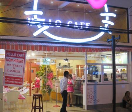 hello cafe (4)