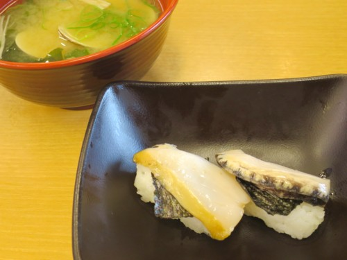 shun food 061416(2)