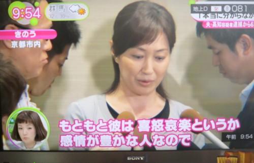 reiko takashima -takachi063016 (11)