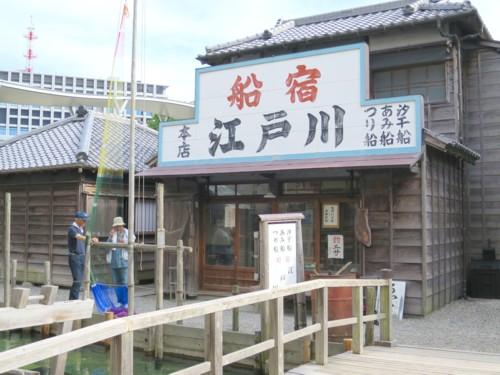 kyodo museum070316 (9)