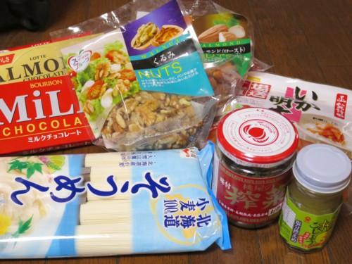 food to manila070716 (20)
