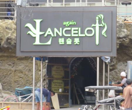 lancelot073016 (261)