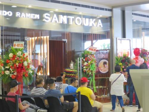 santouka ramen open (2)