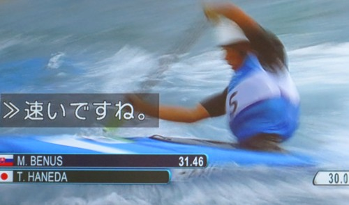 rio canue slalom (30)