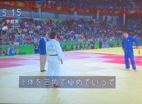rio judo f78kg (11)