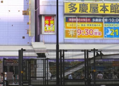 okachi takeya (2)