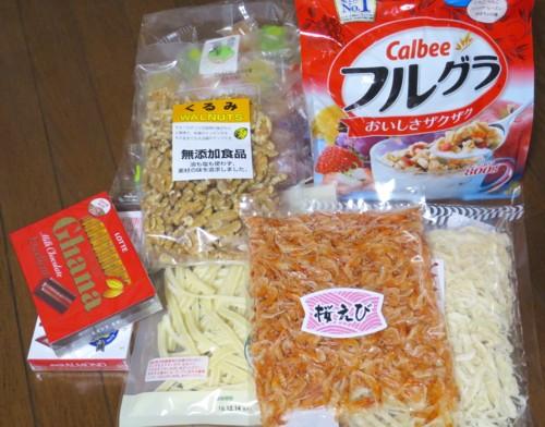 okachi takeya (6)