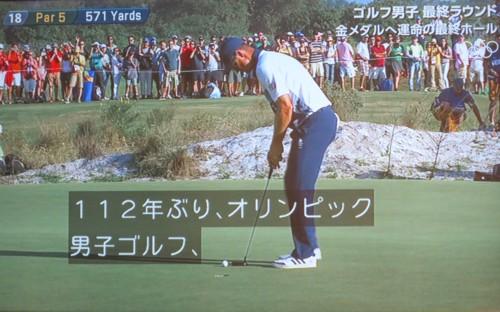 rio golf (20)