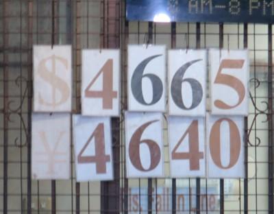 exchange082316 (1)