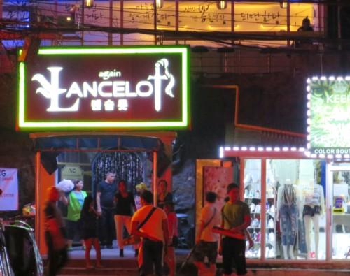 lancelot082616 (1)
