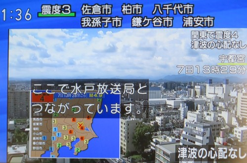 earthquake091716 (7)