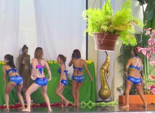 miss bacardi swimsuit091716 (3)