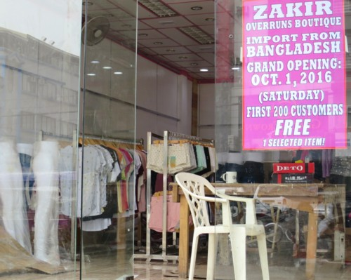 bangladish boutique