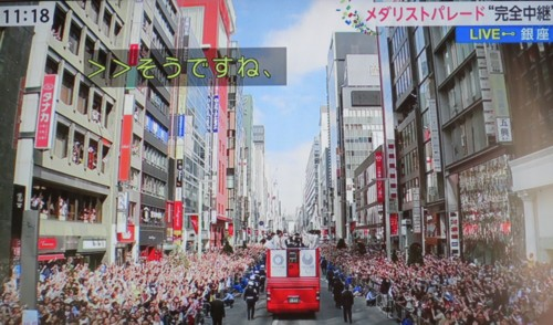 rio olympic parade (11)