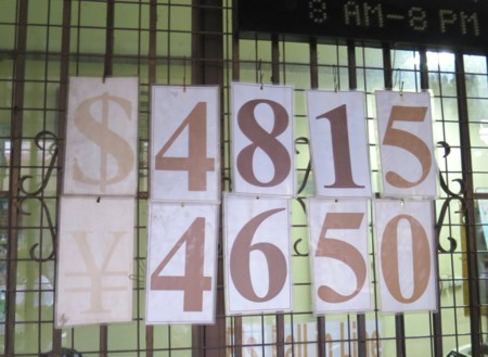 exchange101016 (40)