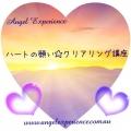 fc2blog_20160722085541603.jpg