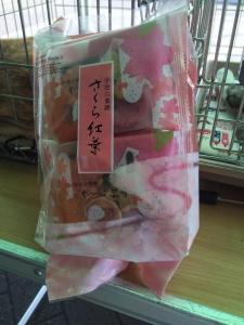 514dayankunsatooyasama.jpg