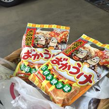 612hiyorimama1.jpg