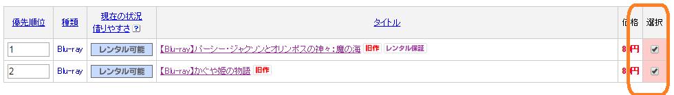 ぽすれん3