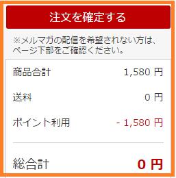 楽天市場4