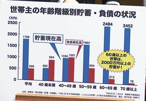 0108KAKIZAWA6.jpg