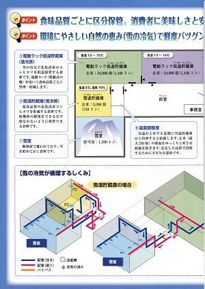 IMG_000120161003.jpg