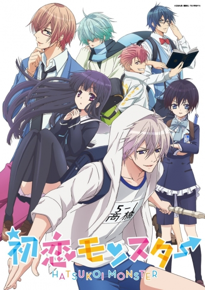 初恋DVD2