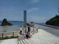 2016 🐠沖縄🌺_7971