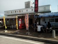 2016 🐠沖縄🌺_8190