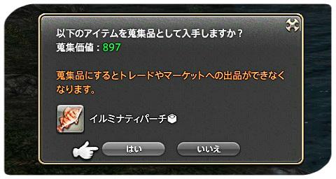 20160515_10.jpg